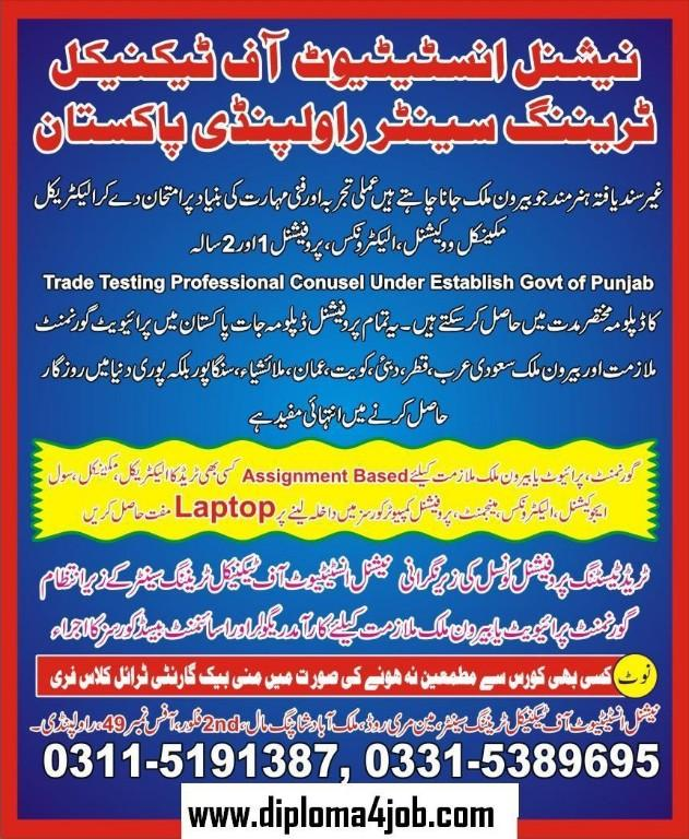 Distance Learning Technical Courses In Pakistan Islamabad Jan 12th May 12th Sat