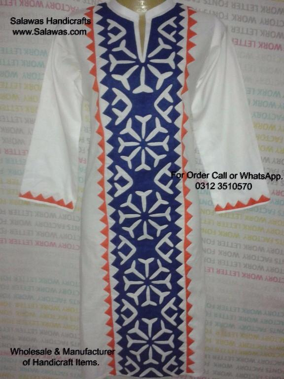 Aplic Work Kurti Amp Aplic Work Shirts New Designs Karachi