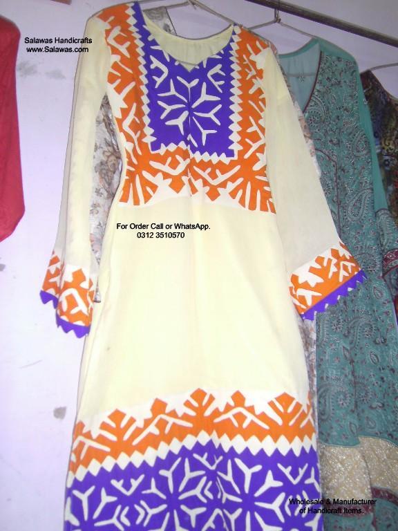 Aplic work shirt aplic work kurti new designs karachi for Design a work shirt