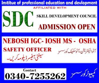 SDC COURSE IN PAKISTAN, Rawalpindi, Sep 2nd – Dec 30th