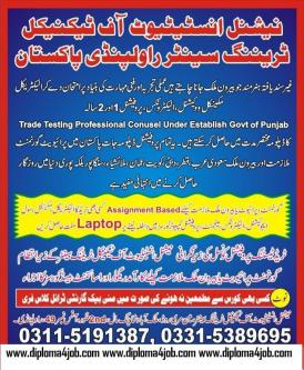 Diploma Courses In Islamabad Apr 23rd Aug 21st